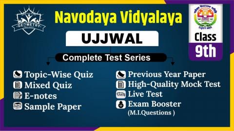 Navodaya Vidyalaya Mock test Class 9 [Exam Oriented]