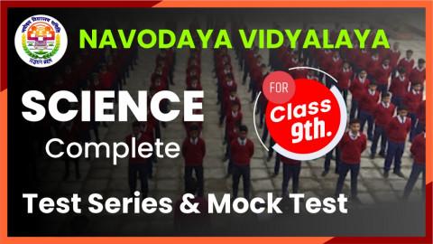 JNVST SCIENCE MOCK TEST CLASS 9