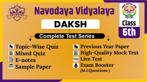 JNVST MOCK TEST SERIES CLASS 6