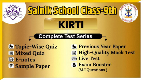 Sainik School Online Mock Test Class 9 | [Real Competition]