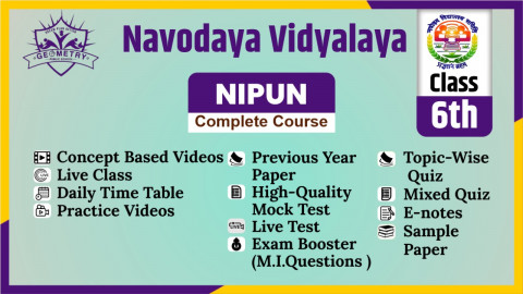 JNVST Complete Course For Class 6
