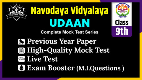 UDAAN-THE COMPLETE JNVST-9TH EXAM BOOSTER