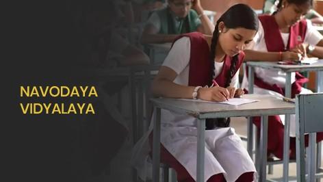 कक्षा - 9 (नवोदय विद्यालय) हिंदी