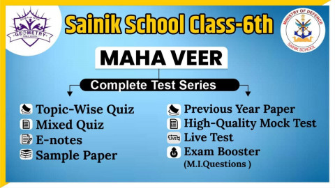 Sainik School Online Mock Test Class 6 | [Feel The Real Exam]
